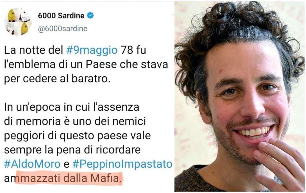 #Sardine