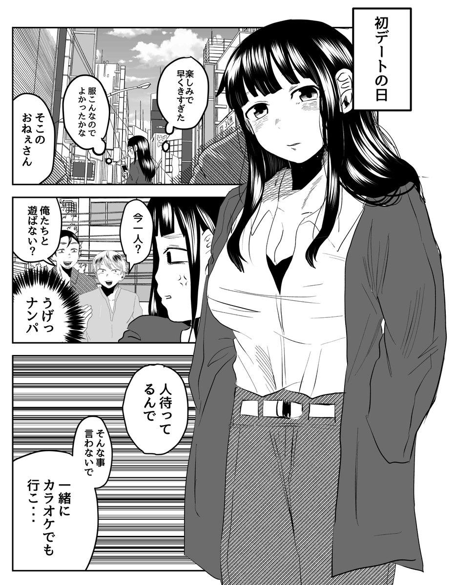 #さっちゃんとけんちゃん初キスする5分前