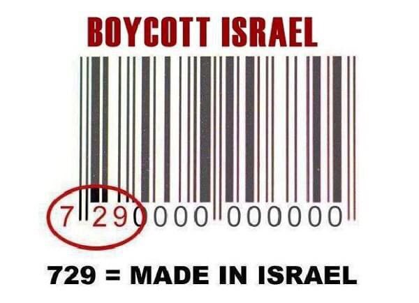 """""""729"""" at the beginning of the code number means #israel's products.  Buying these products means supporting #Apartheid israel and participating in the oppression of our people.  If you don't buy, you won't die, BUT if you buy, others will die.   #BoycottIsraelpic.twitter.com/rdLePg7kEN"""