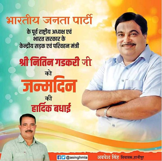 Happy birthday to you sir.
