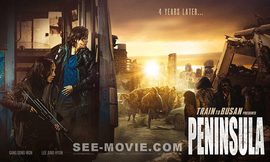 Train to Busan 2: Peninsula Full Movie Free Download 720p