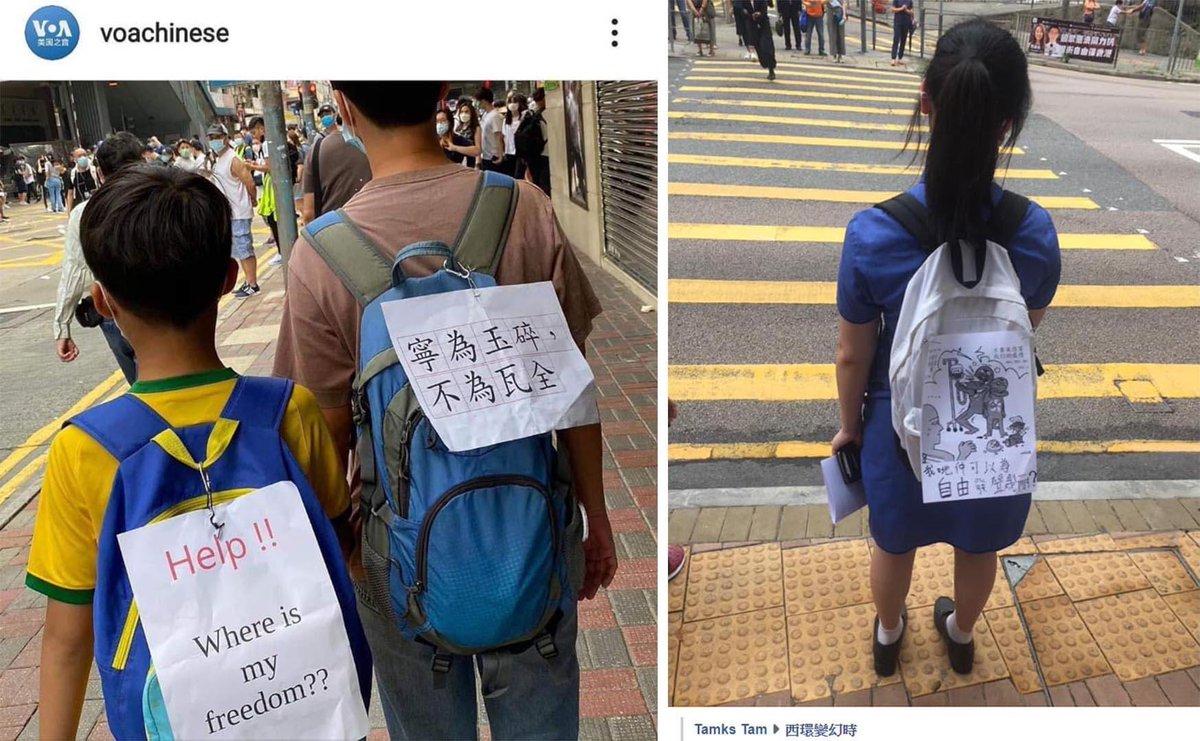 Where is my freedom? #StandWithHongKong #HongKongProtesters #HongKonger pic.twitter.com/qxBAvHmorW