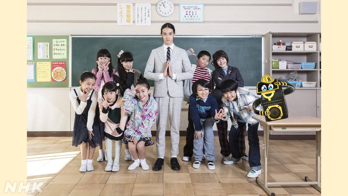 nhk for school エイゴビート