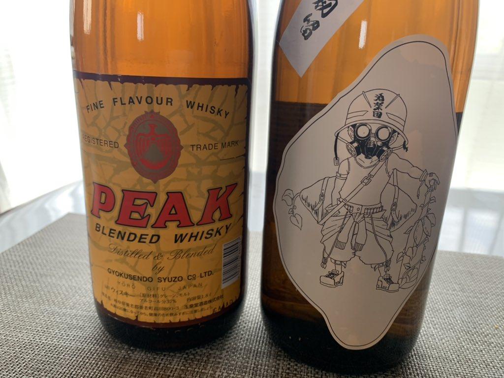 福島県の #酒のしのぶや さんからお酒が届きました。 地ウイスキーと芋焼酎。 焼酎は地元栃木県の焼酎を福島県のお酒屋さんで買うなんて・笑 これも繋がりだね!! @saketen51 ファットありがとうね! アルコール度数が高いので長持ちする予感!たぶん……。 https://t.co/VMdzOPANdD