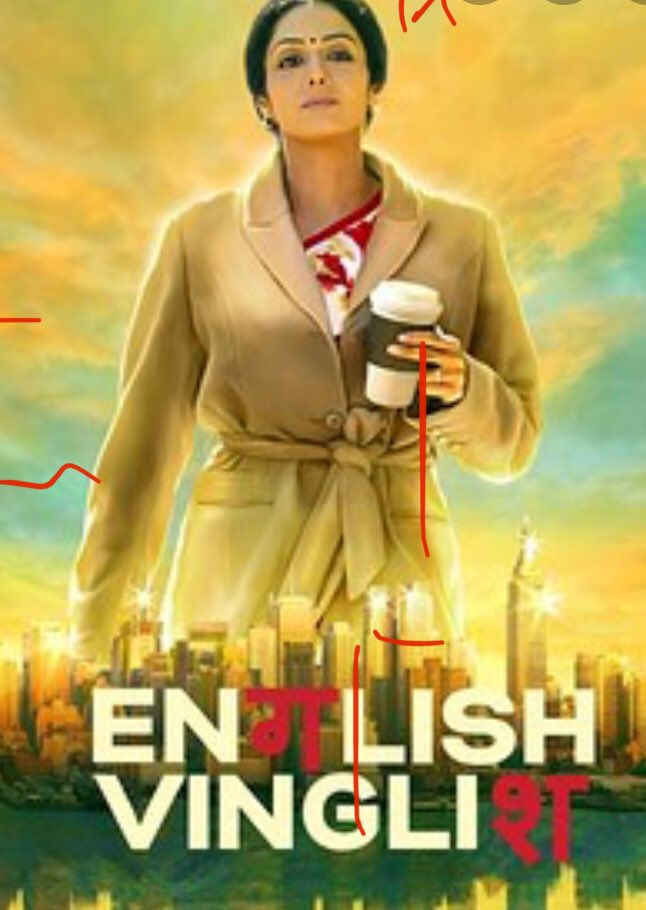 #Englishvinglish the #female character was played by #Sridevi impacted me. I understood the value of a #mother who puts so many efforts for her kids and husband but at the end is laughed upon just because she couldn't speak #english. She #proved everyone wrong  @her_aspire