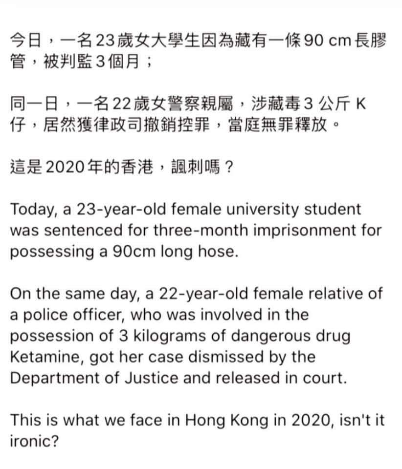 What is the civil rights and justice in HK? #hongkonger  #HongKongJusticeDepartment #Lawisdeadpic.twitter.com/ipgddLx2SY