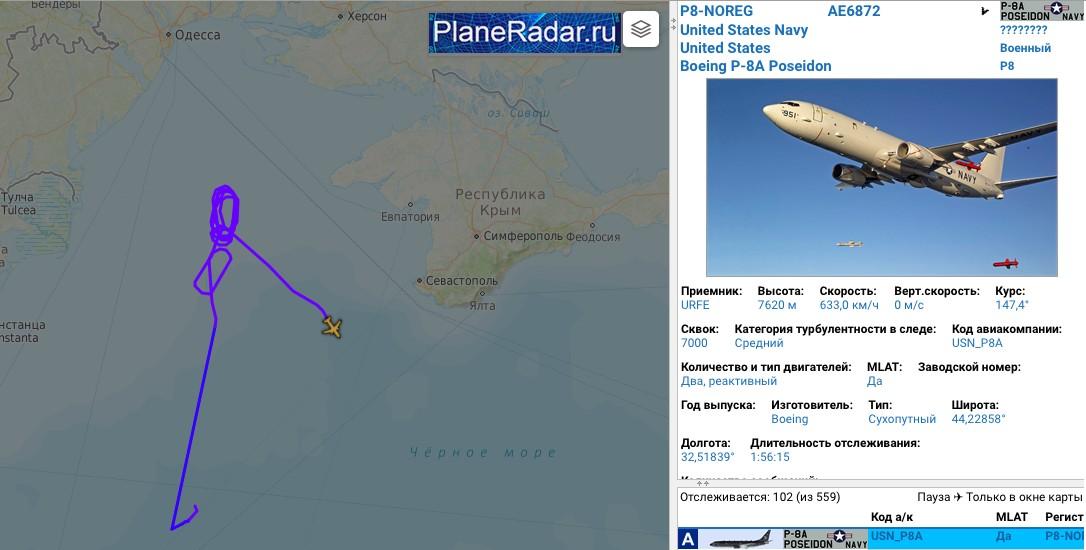 0949 UTC : un P-8A Poséidon de l'US Navy en mission de patrouille maritime au large des côtes russes de Crimée #ADSB #AvGeek https://t.co/GVqqyabTDq