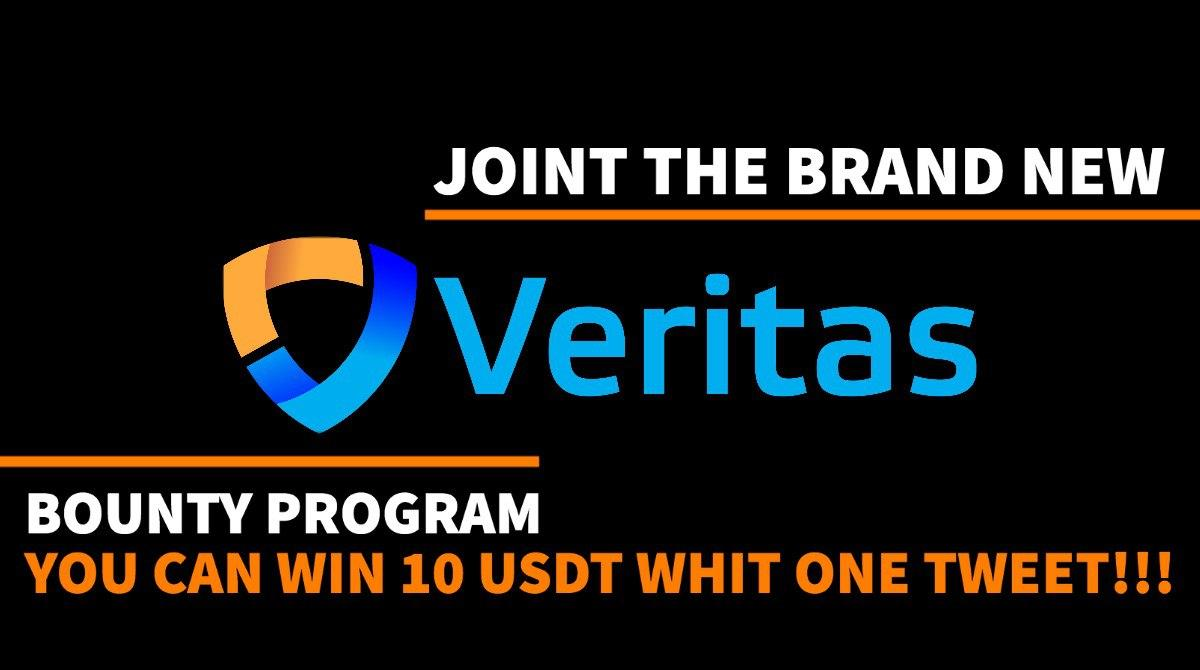 Still in time! Join our brand new #bounty program! 💪 #Veritas #cryptocurrency #USDT