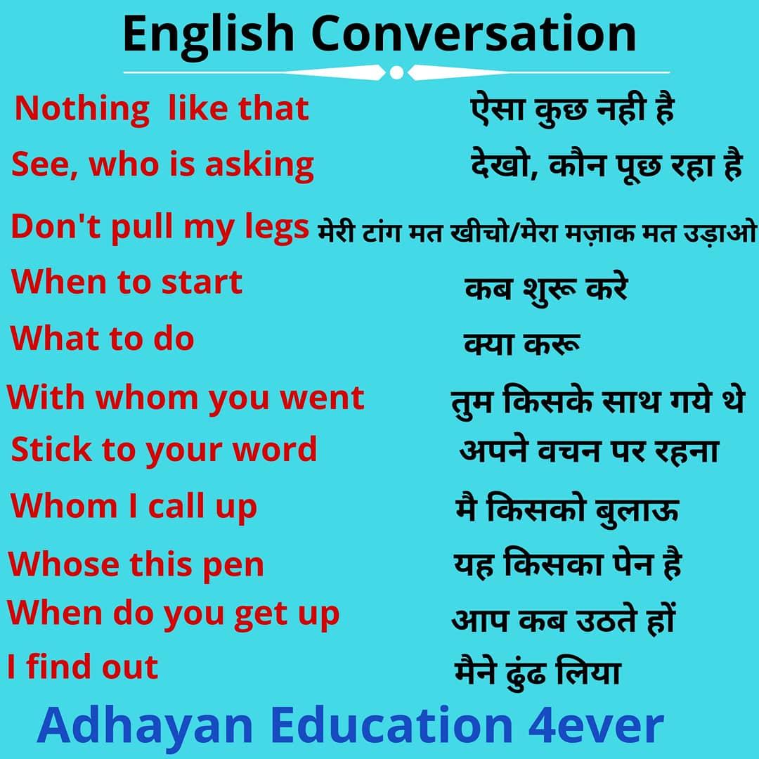 English conversation, #howtospeakinenglish #EnglishTeacher #englishforkids , #Basiceducation #basicenglish #dailyenglish , please follow my Instagram post @adhayaneducation4ever,pic.twitter.com/3X97TjTyju