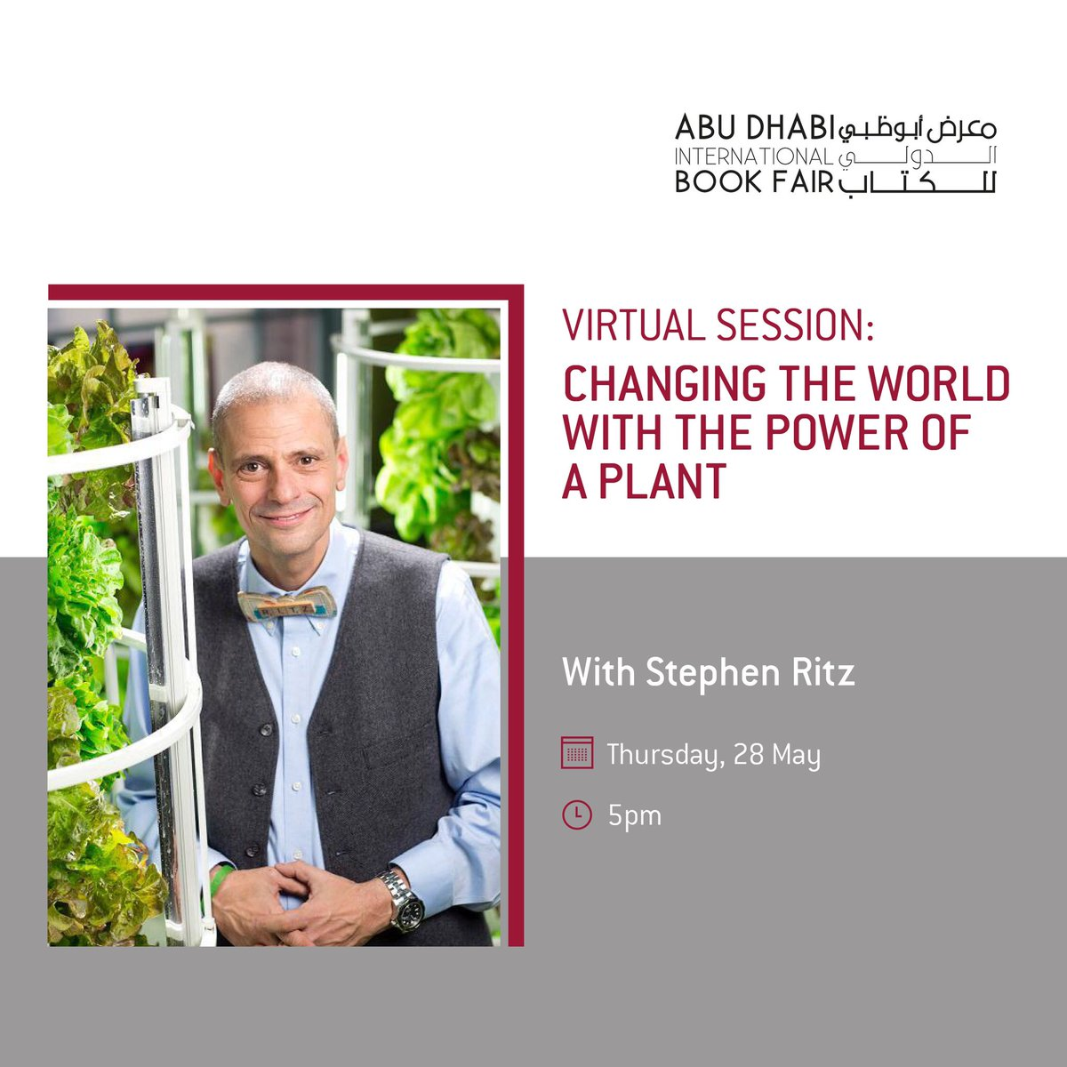 Can't wait for my @greenBXmachine @TeacherPrize @EsolEducation1 @DunecrestDubai @FairgreenDubai @greensheikh @MousaSally @expo2020dubai  @KNargish @ArabBabaThatsMe @KHDA @TeachersOfDubai @TowerGarden @CSD9Bronx @teachmiddleeast amigos to see it! Was proud to feature all of you!