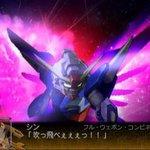 Image for the Tweet beginning: #スーパーロボット大戦Z このデスティニーのキメ顔好き