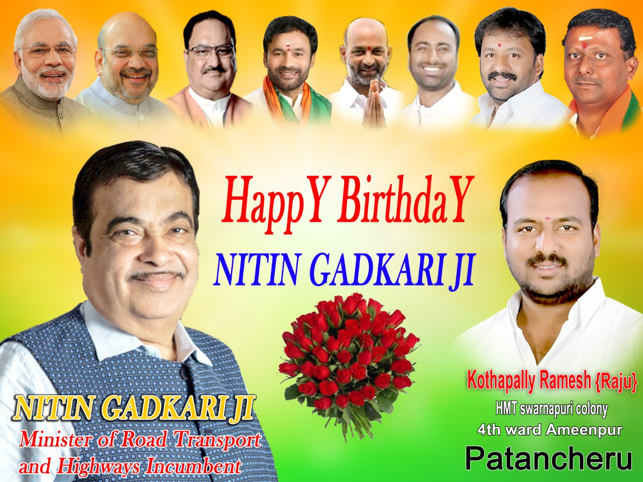Happy Birthday to you nitin gadkari ji