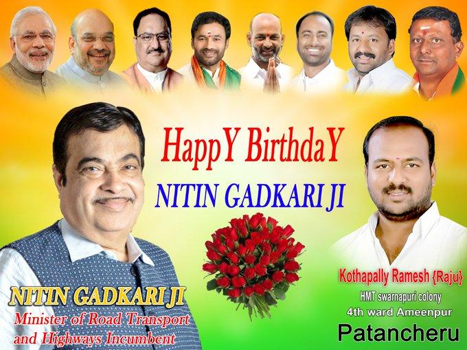 Happy Birthday to you nitin gadkari ji