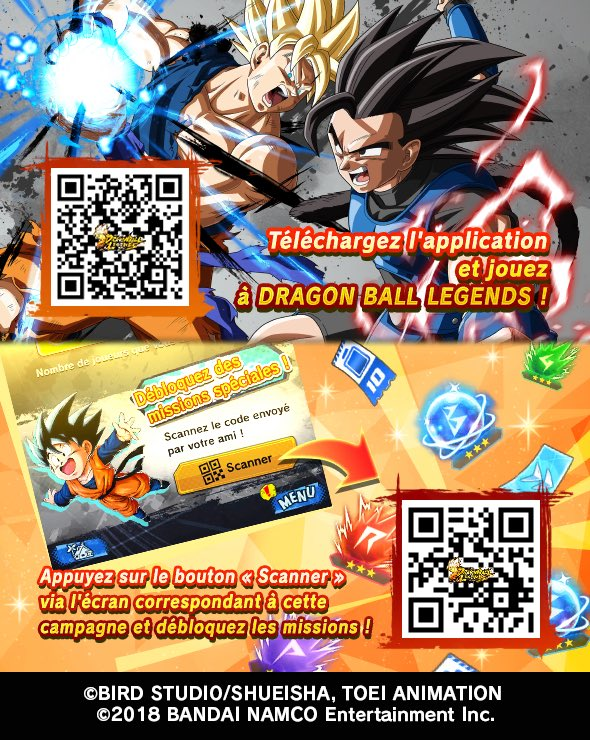 Télécharge Dragon Ball Legends et jouons-y ensemble ! #DBLegends #Dragonball #DBLegends2ndAnnivpic.twitter.com/cZJdQkju0w