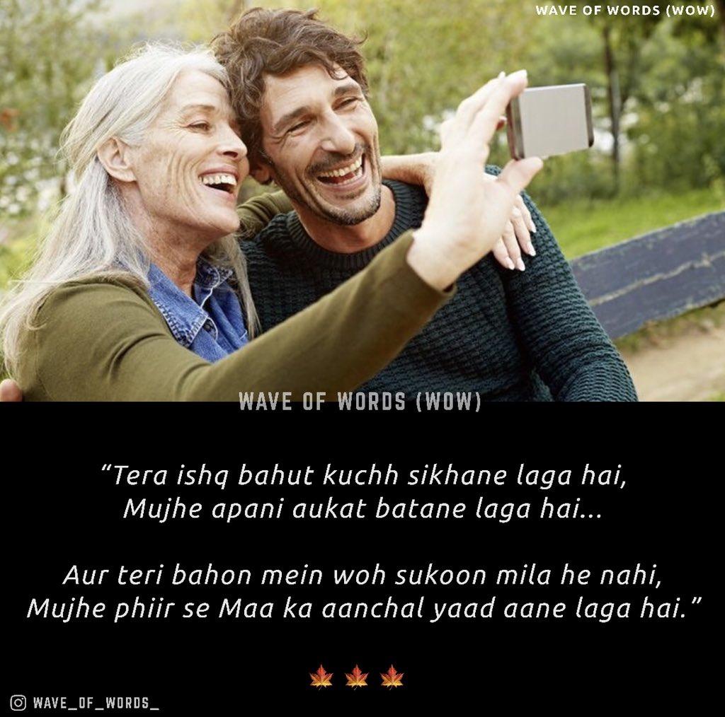 तेरा इश्क़ बहुत कुछ सिखाने लगा है, मुझे अपनी औकात बताने लगा है, और तेरी बाँहों में वो सुकून मिला ही नही, मुझे फिर से माँ का आँचल याद आने लगा है।  || मां ||  #बज़्म #hindipanktiyaan pic.twitter.com/kLX6lOqhSO