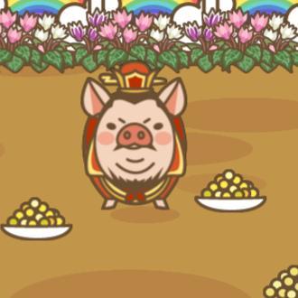 初のイベント豚さん🎶掛け合わせて育成成功⤴【ようとん場MIX】本格豚育成ゲーム 豚を育てて出荷しよう #ようとん場MIX #yotonmix