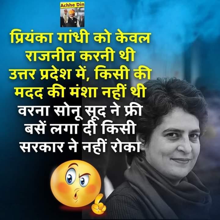 @sambitswaraj @priyankagandhi @sudhirchaudhary @DChaurasia2312 @ashokepanditpic.twitter.com/GOQtkrNewk