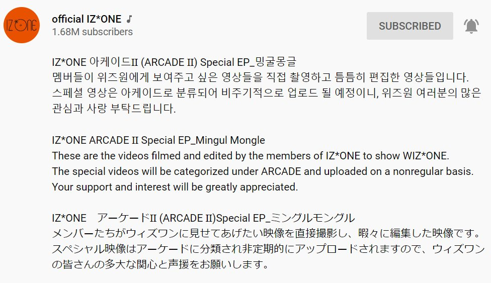 These arcade special eps are filmed and edited by the members themselves and will be uploaded on a non-regular basis.  #IZONE @official_izonepic.twitter.com/PcglDTV1rc