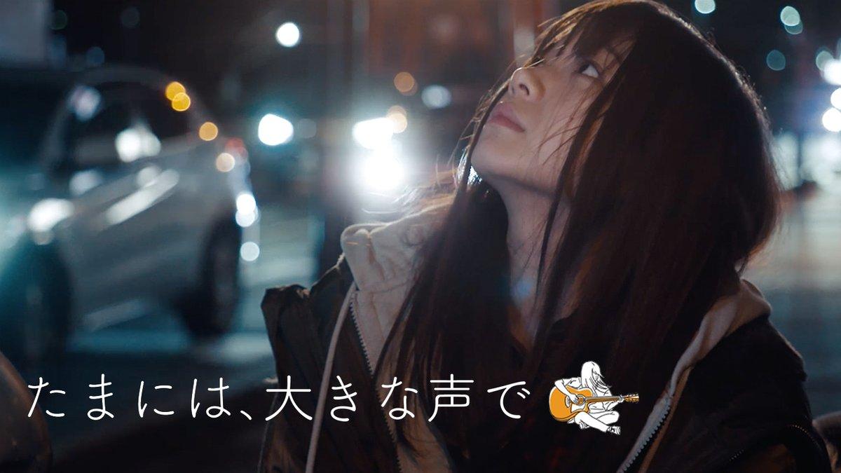 9nineの村田寛奈が主演・主題歌の短編映画が期間限定で公開!