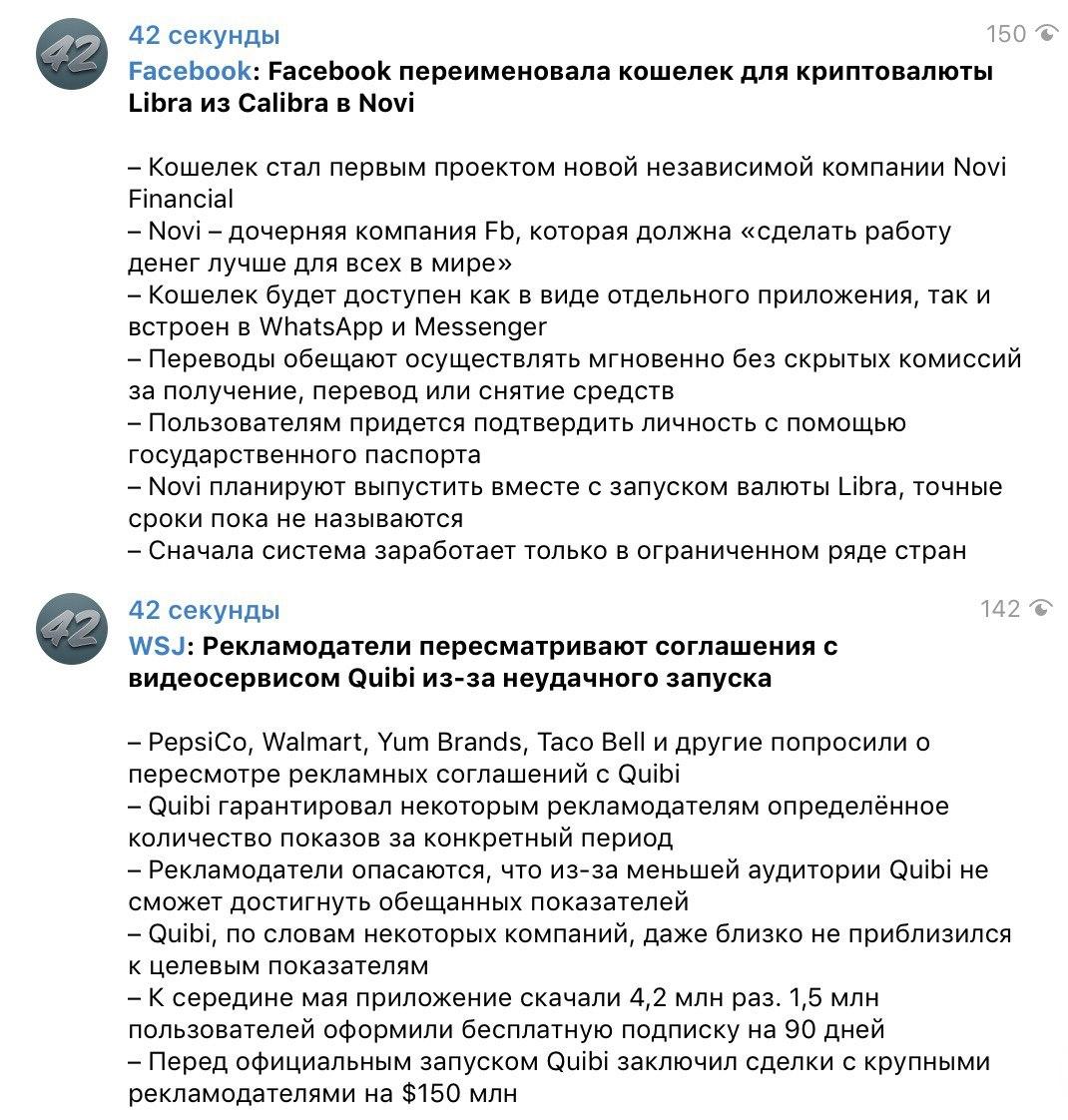 Пример закрытый клуб москва клубы на арбате в москве