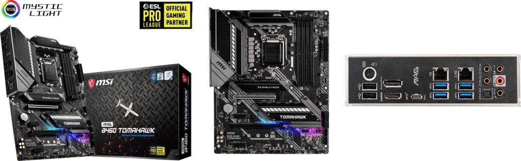 MSI、Intel第10世代CPUに対応したB460・H410チップセット搭載マザーボードを8製品発表