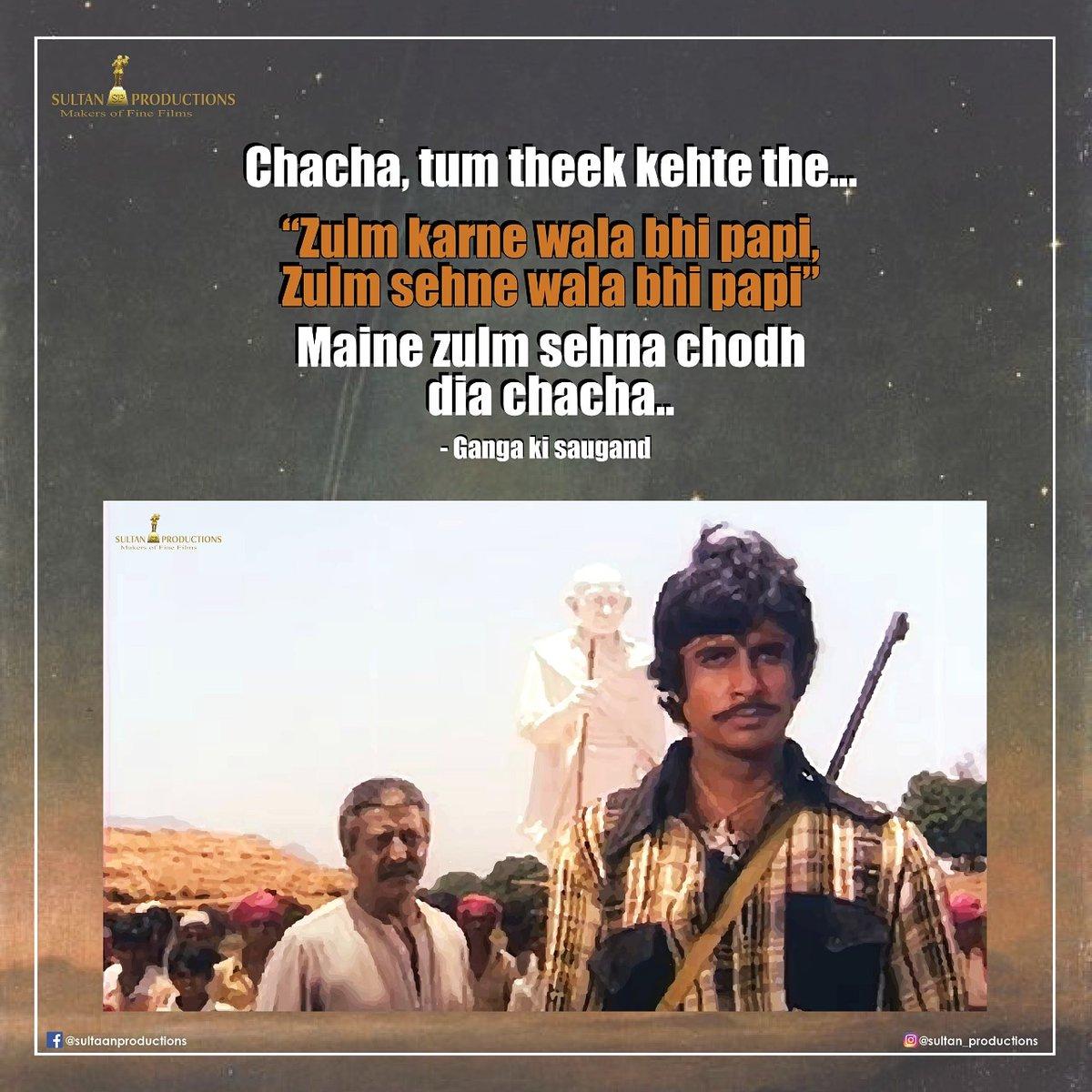 Sultan Ahmed   Ganga Ki Saugand  @amitabhbachchan #rekha #pran #amjadkhan #bindu  . . #bollywood #bollywoodmovies #bollywoodstar #AmitabhBachchan #bollywoodupdates #bollywooddialogue #bollywooddialogues #bachchan #movielines #director #actor #actress #dialouge #Indiapic.twitter.com/Qildv4ow6H