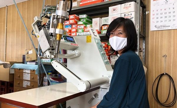 Producing as many protective gowns for the frontlines of healthcare as swiftly as possible - Interview from the site of production processes improvement. #Toyota #ToyotaTimes https://onetoyota.co/3d46Te1pic.twitter.com/ulHnp0wQbG