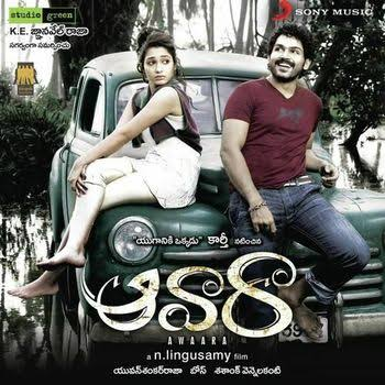 no matter how many times i watch this movie it doesn't fail to entertain , a super feel good movie @Karthi_Offl @tamannaahspeaks @dirlingusamy  #Awaara 😍 #Paiyya https://t.co/Y23OMWlK5M