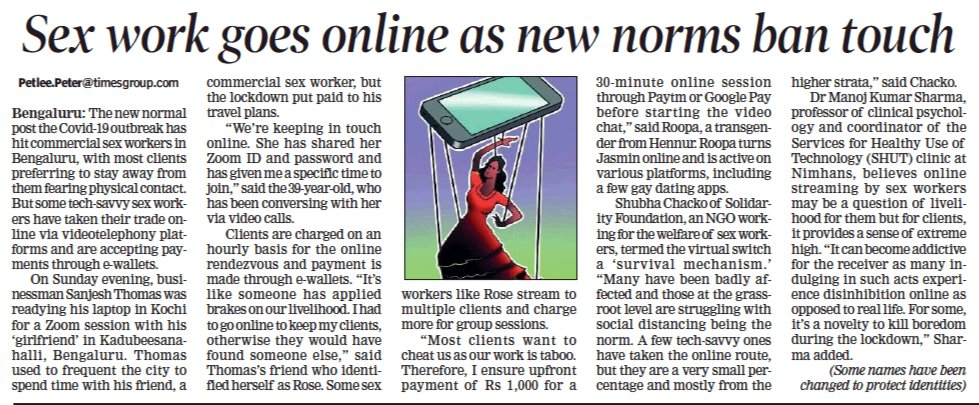 #Sex work was one of the many fields badly hit by #COVID19 #lockdown. To stay afloat, some in #Bengaluru have taken the trade online mainly through @zoom_us @Skype and accepting payments via E-wallets @TOIBengaluru  @timesofindia  @TOICitiesNews  #Corona #StayHomeStaySafe #virus https://t.co/AnCHIPnYWx