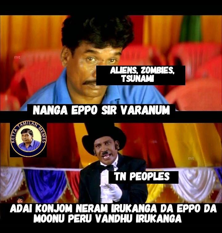 Ketta tamilan memes  . . . @prilaga #edhokonjammemes #tamilmeme #trendingmeme #blacksheep #mokkapostu2 #prilaga #zeetamil #followmefollowback #suntv #pubgtamilmemestrolls #kollywoodactress #tamilcomedy #engineeringmemes #vaigaipuyal #tamilstatus #chennai #yuvan #thalapathypic.twitter.com/2hqHyrpkq4