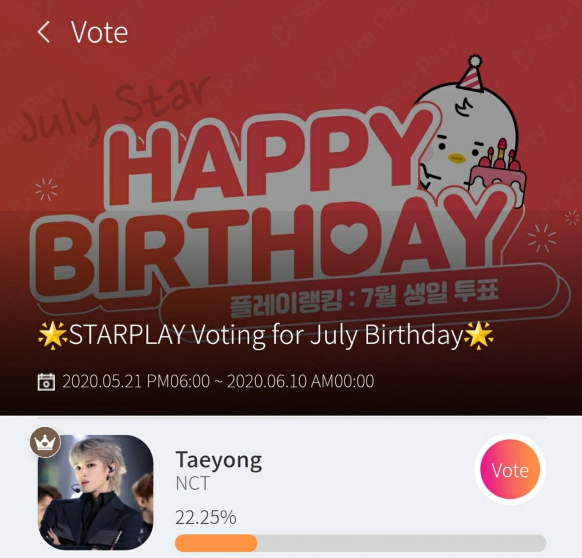 [VOTE] Taeyong's Birthday Ads 2020   StarPlay   200610  12 AM KST   Currently in 3rd Place    Needs 1st or 2nd Place to win an Ad  FANPLUS   200616  5 PM KST   Currently in 5th Place    Needs 1st to 3rd Place to win an Ad  #태용 #TAEYONG @NCTsmtown<br>http://pic.twitter.com/dJraSfN5qZ