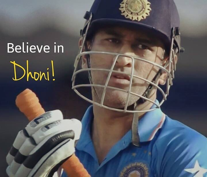 Keep Calm & believe in Captain Cool.   #DhoniNeverTires @msdhoni <br>http://pic.twitter.com/KadwTxrkTy