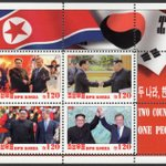 Image for the Tweet beginning: More fake DPRK issues which