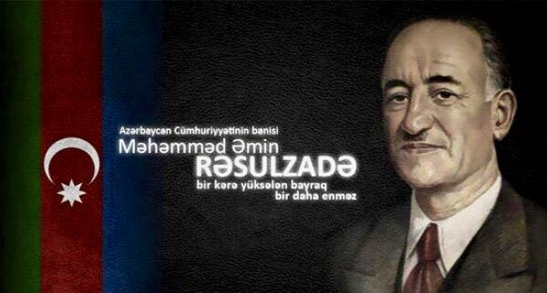 """The flag once raised will never fall!""   #MammadAminRasulzade was the main leader responsible for this. He led the Azerbaijan Democratic Republic until it fell to the Soviets in April 1920.   Happy Republic Day of #Azerbaijan!  pic.twitter.com/CnuaXwIdcC"