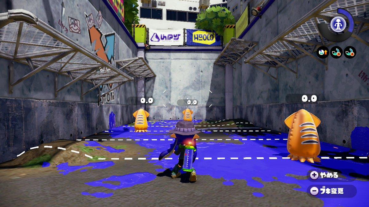 屋外いいね #Splatoon #WiiU