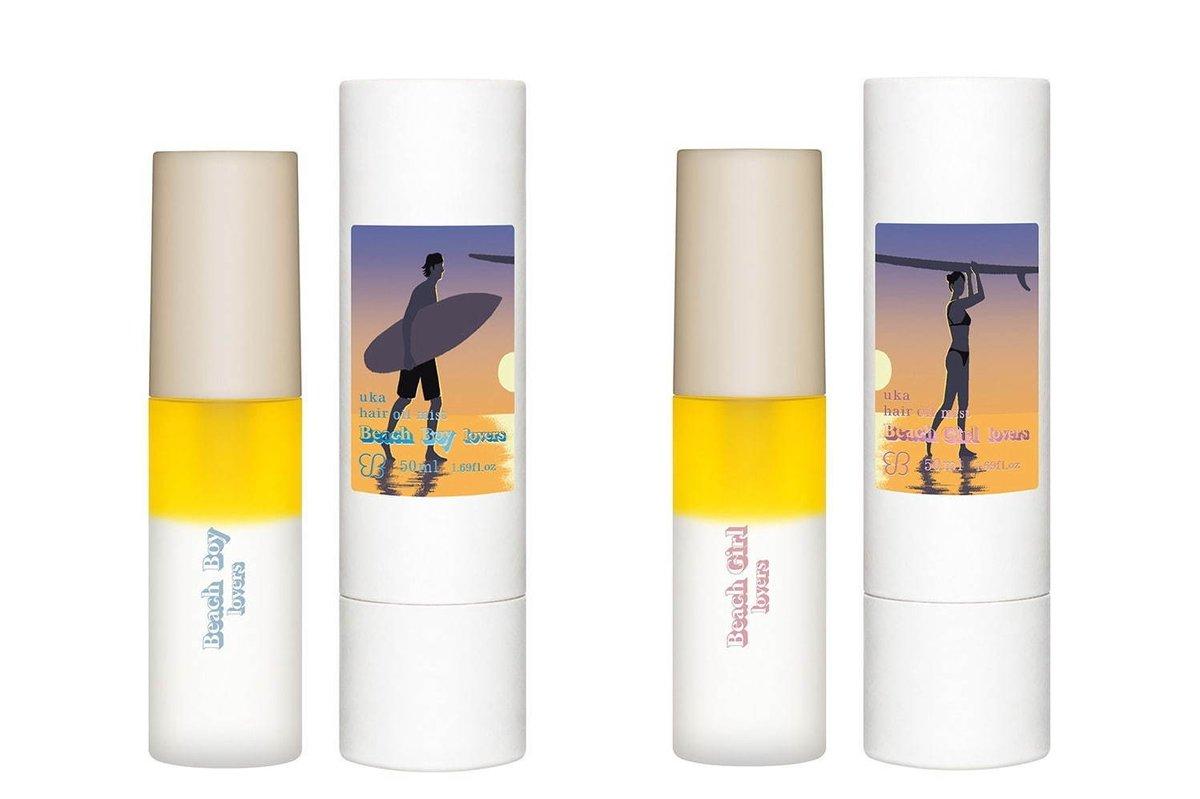 """[明日発売] uka""""ツヤ髪""""に導く「uka ヘアオイルミスト オンザビーチ」に""""サマーカクテル""""のような香り -"""