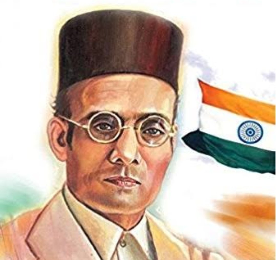 Veer Savarkar was the first person in the world who started an attempt to organize Hinduism politically and laid the foundation of Hinduism ideology, he was a true patriot who was ready to sacrifice everything for mother land, Tribute on his birth anniversary  #VeerSavarkar<br>http://pic.twitter.com/H7WdT7nyxm