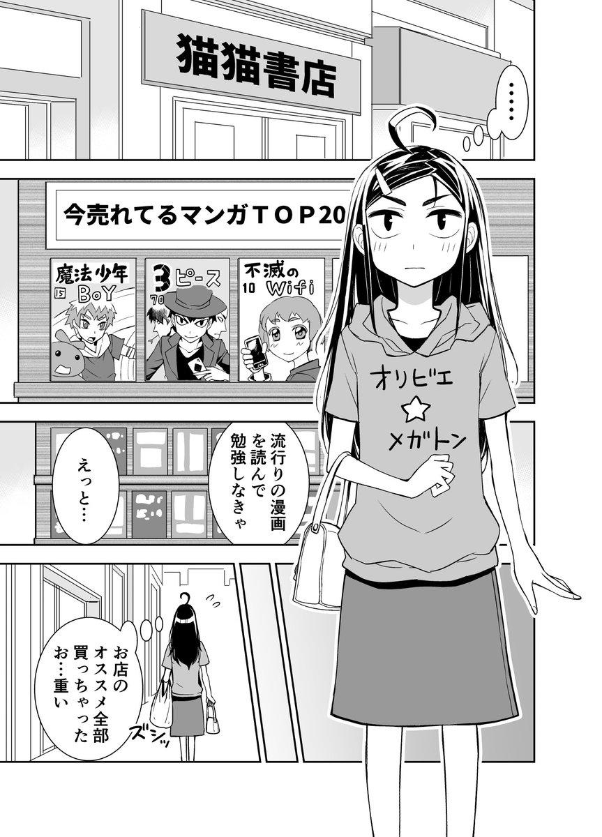 ◆田所さん   がんばる!