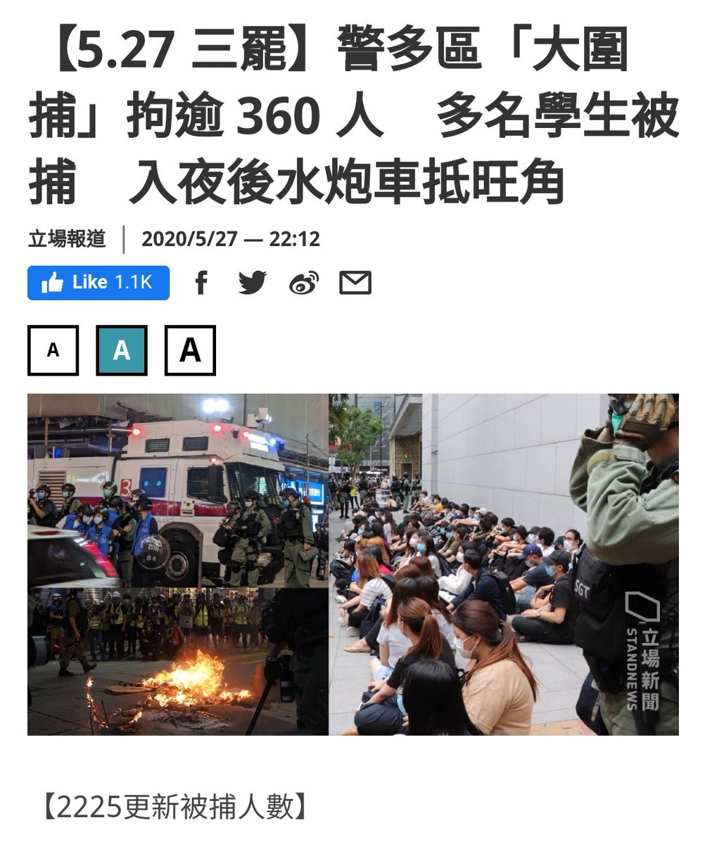 Over 360 citizens were arrested yesterday on the streets of Hong Kong. (correct count as of 22:25 27/5/2020)  #StandWithHongKong  #StandWithALLCCPVictims<br>http://pic.twitter.com/yTW0ZlIZSR