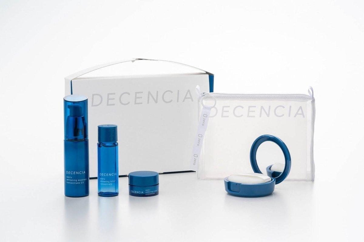 [明日発売] ディセンシア美白スキンケアの夏限定キット、最新美容液現品&美白ミニフェイスパウダー -