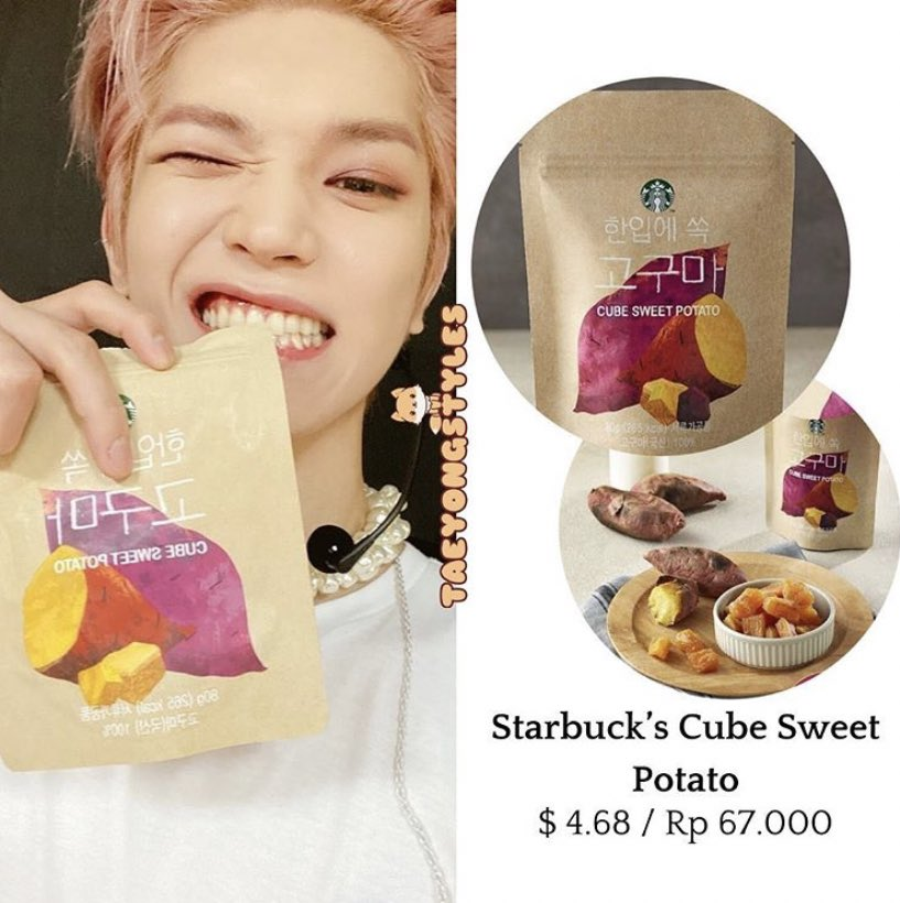 Taeyong's Favorite Snacks, Drink, Candy and etc. - a thread  #Starbucks Cube Sweet Potato pic.twitter.com/uwK3N0gSRd