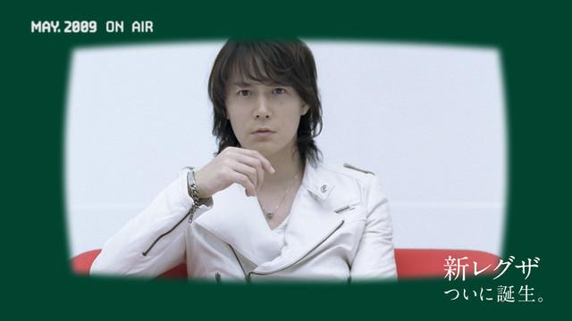 福山雅治が再び「レグザ」キャラクターに、10年前のCMを新ナレーションでリバイバル(動画あり / 写真11枚)