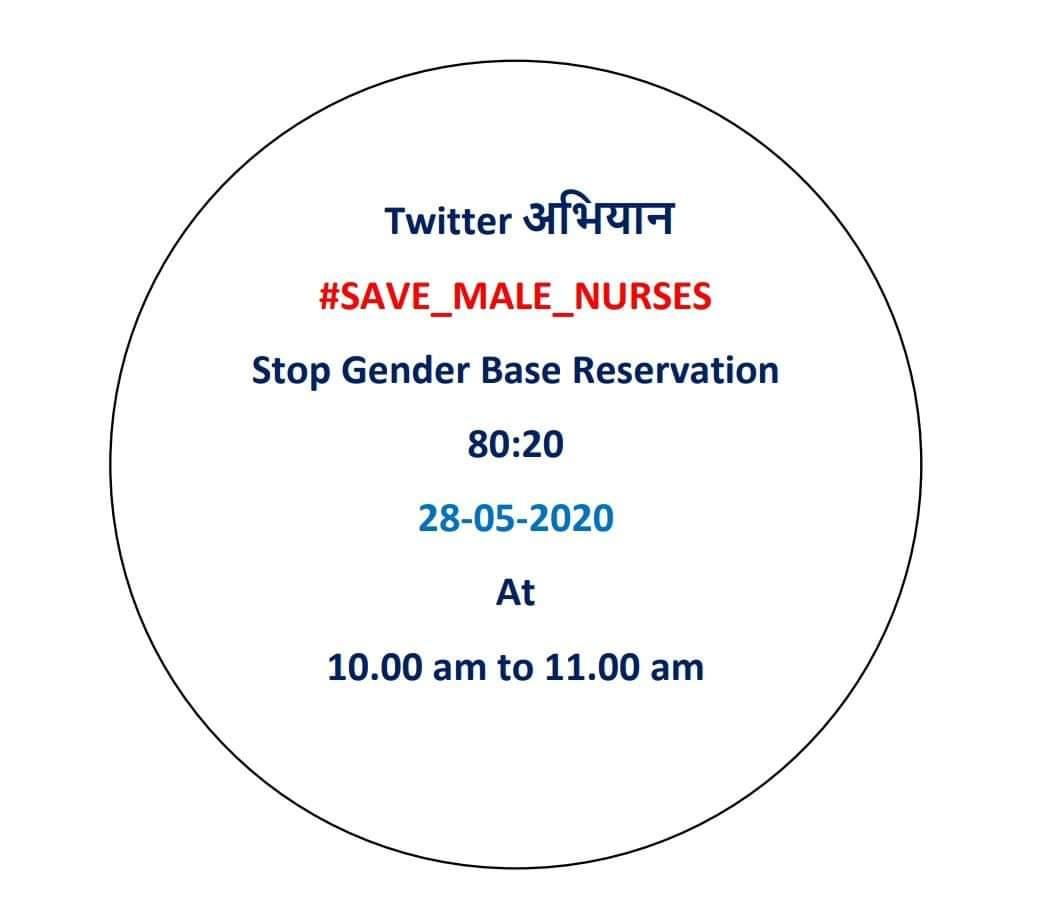 I am against at 80:20 Discrimination In AIIMS... #save_male_nurse #save_male_nurse_in_aiims @PMOIndia @drharshvardhan @MoHFW_INDIA @ravishndtv @DrKumarVishwassave_male_nurses