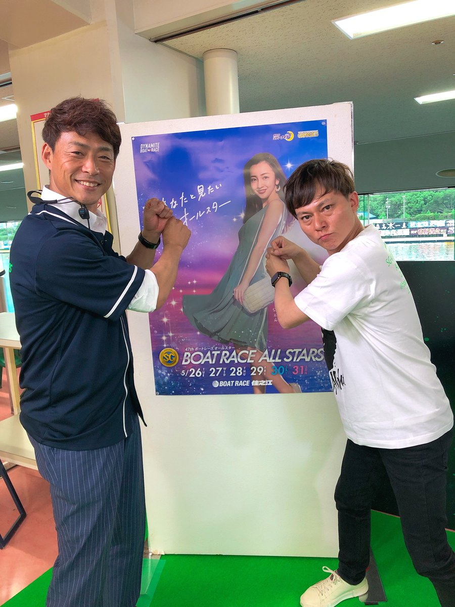 阪神タイガースに ー アメブロを更新しました#永島知洋#代打の神様
