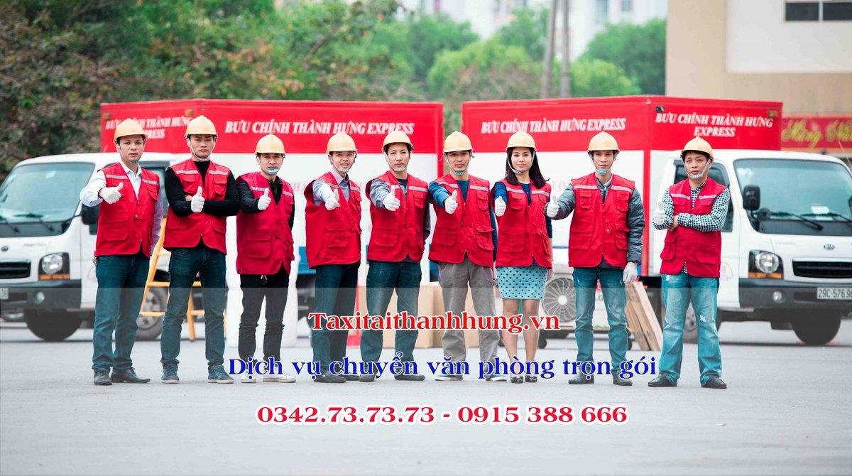 https://t.co/r3XAtQaX7V - công ty chuyên cung cấp giải pháo chuyển văn phòng trọn gói tại Hà Nội. ➡️ https://t.co/sJX9tum6If #chuyennhasgthanhhung #chuyenvanphonghanoi #chuyenvanphongtaihanoi #dichvuchuyenvanphongtaihanoi #chuyenvanphongthanhhung #chuyennhasgthanhhung https://t.co/E6KjBRNnI7