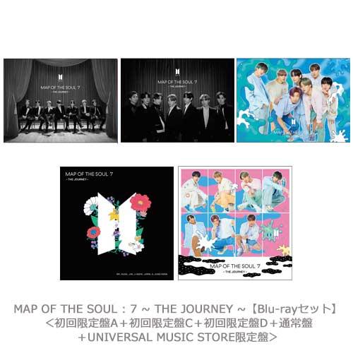 【 #BTS 】日本4thアルバム『MAP OF THE SOUL : 7 ~ THE JOURNEY ~』ジャケット写真公開!■Blu-rayセット→  ■DVDセット→  #MAP_OF_THE_SOUL_7_THE_JOURNEY