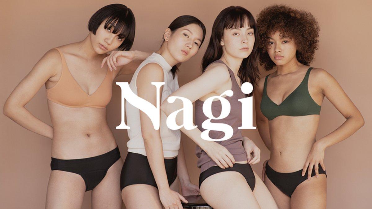 生理とうまく付き合うための下着です生理用品ブランド「Nagi」からナプキンなしで過ごせる吸水ショーツが誕生 生理中でもチルアウトできそう!