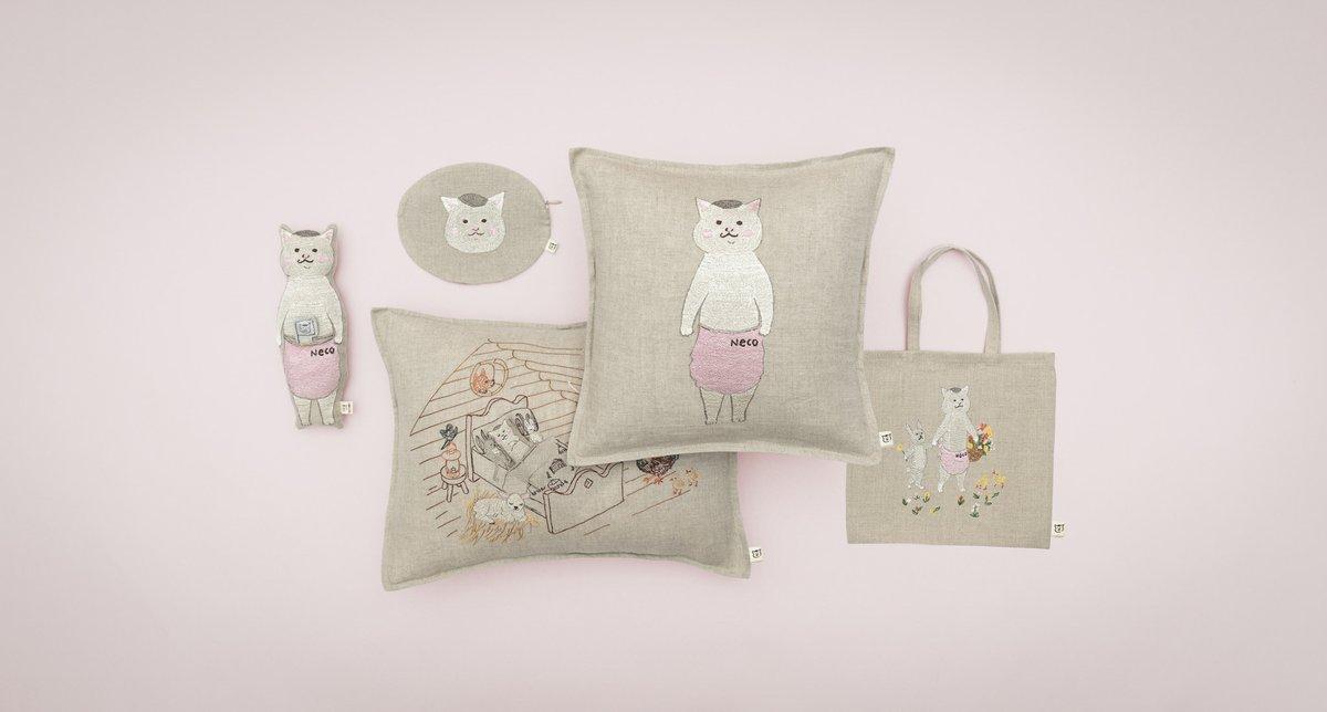 「きょうの猫村さん」を刺繍したクッションやポーチが発売。コーラル・アンド・ タスクとのコラボで、猫村さんや動物たちをデザイン。#きょうの猫村さん
