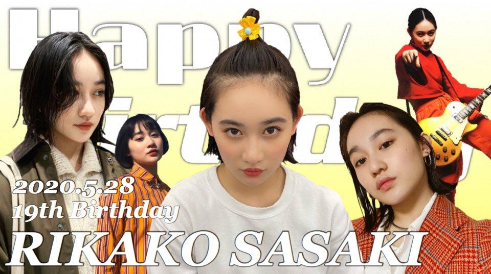 本日5月28日は#アンジュルム #佐々木莉佳子 の19歳のお誕生日です🎉🎂おめでたいですね✨ファンの皆様いつも応援ありがとうございます☺️19歳の佐々木莉佳子もどうぞよろしくお願いします🙇#happybirthday
