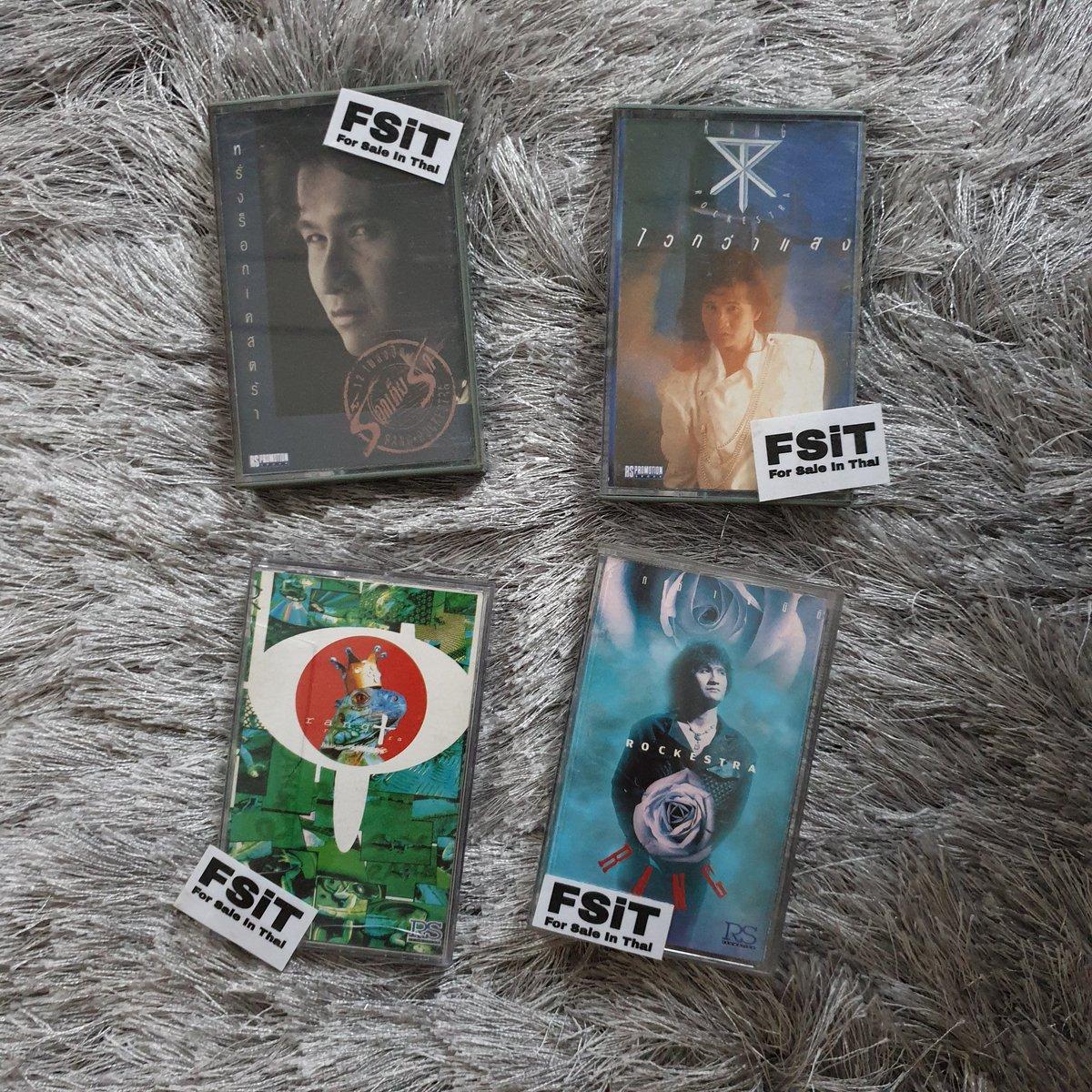 หรั่ง ร็อกเคสตร้า 4อัลบั้ม .  สนใจสอบถาม inbox  #หรั่งร็อคเคสตร้า #rangrockestra #รักเธอจริง #รักเธอประเทศไทย #เทปเพลง #เทปเพลงสะสม #เทปมือ2 #เด็กเทป #ยุค90s #cassettetapes #เทปคาสเซ็ท #เทปเพลงไทย #forsaleinthai #fsitmusic #thaisong #90skid #thaimusicpic.twitter.com/WqwqOZxyxc
